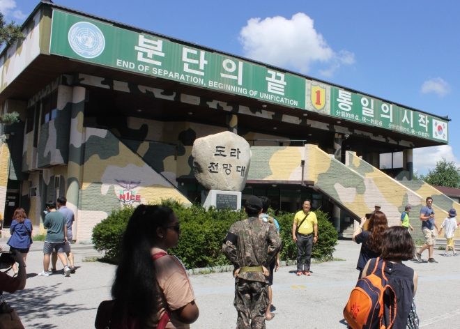 Seoul_Doran Observatory 1