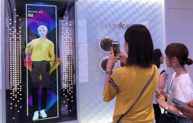 Seoul_StarAvenue_1